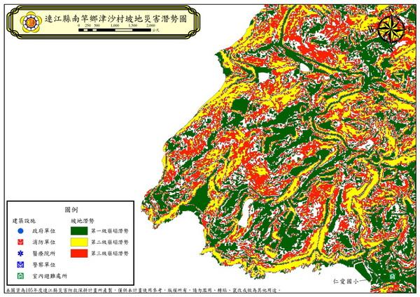 津沙村坡地災害潛勢地圖