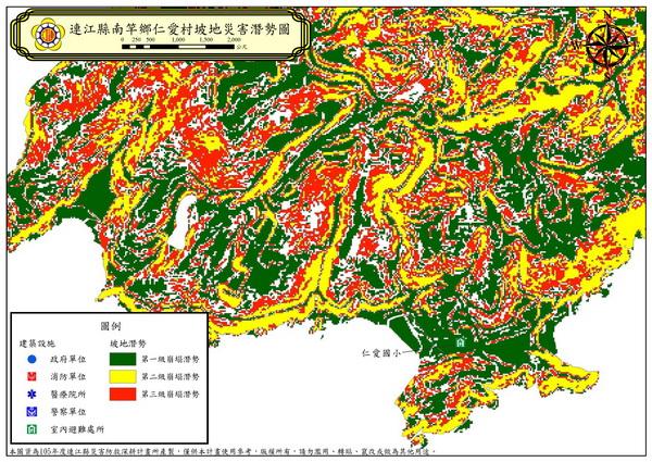 仁愛村坡地災害潛勢地圖
