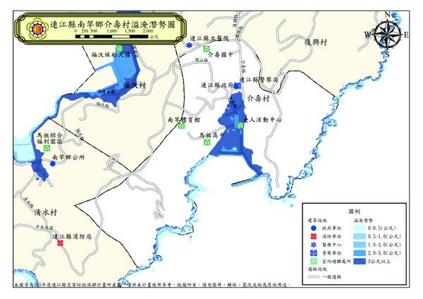 介壽村溢淹潛勢圖