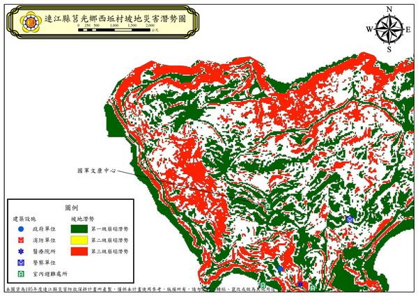 西坵村坡地災害潛勢圖