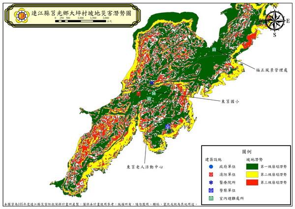 大坪村坡地災害潛勢圖