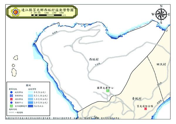 西坵村溢淹潛勢圖