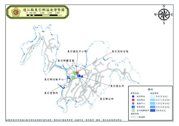 東引鄉溢淹潛勢圖