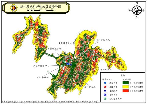 東引鄉坡地災害潛勢圖