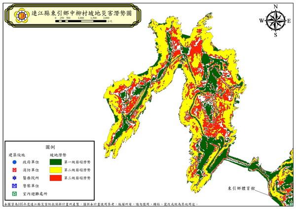 中柳村坡地災害潛勢圖