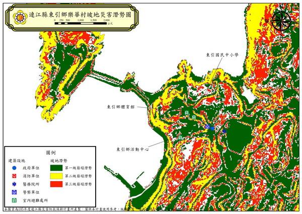 樂華村坡地災害潛勢圖