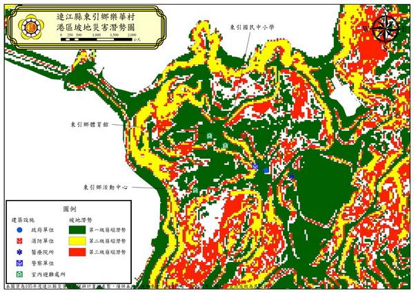 樂華村港區坡地災害潛勢圖