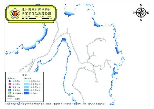 中柳村溢淹潛勢圖