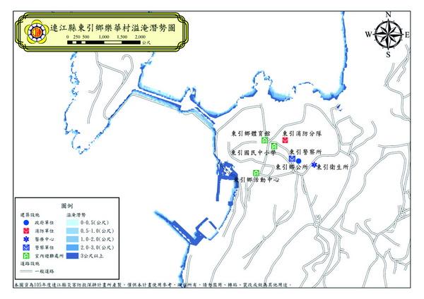 樂華村溢淹潛勢圖
