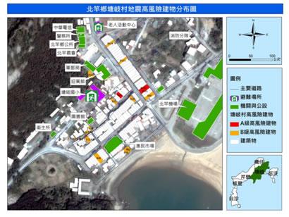 塘岐村地震高風險結構物分布圖