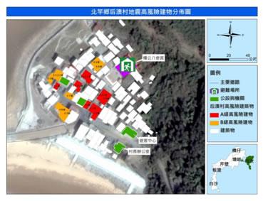 后沃村地震高風險結構物分布圖