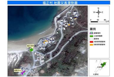 福正村地震高風險建物分布圖