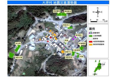 大平村地震高風險建物分布圖