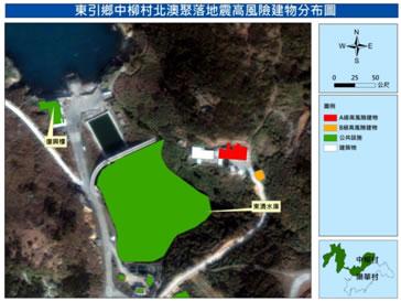 東引鄉中柳村北澳聚落地震高風險建物分布圖