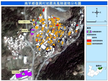 復興村地震高風險建物分布圖