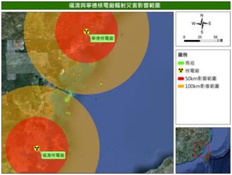 福清與寧德核電廠輻射災害影響範圍圖