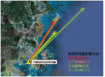福清核電廠距離位置圖