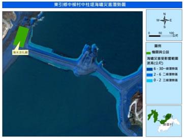 中柱堤海嘯災害潛勢圖
