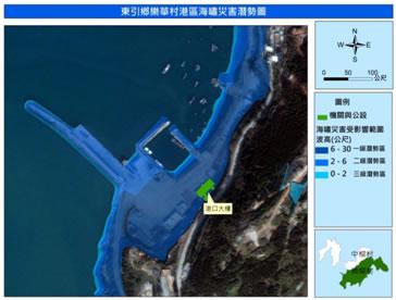 港區海嘯災害潛勢圖