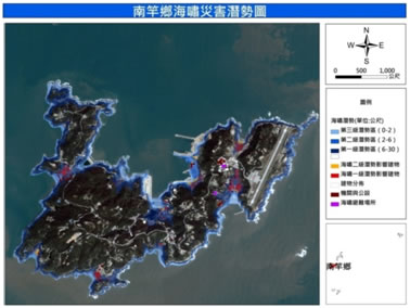 南竿鄉海嘯災害潛勢地圖
