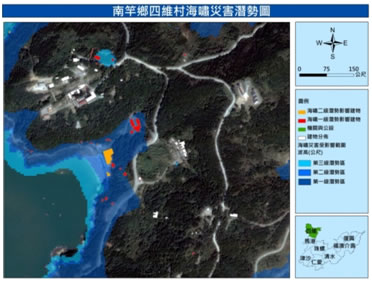 四維村海嘯災害潛勢地圖