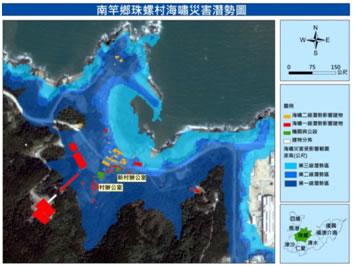 珠螺村海嘯災害潛勢地圖