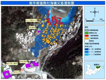 復興村海嘯災害潛勢地圖
