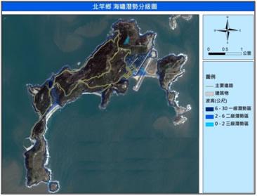 北竿鄉海嘯潛勢分級圖