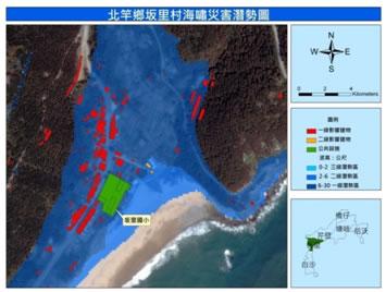 坂里村海嘯潛勢圖