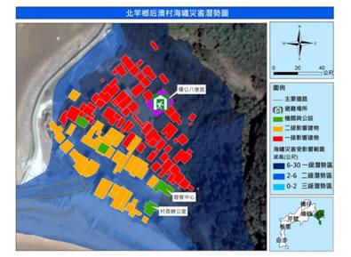 后村海嘯潛勢圖