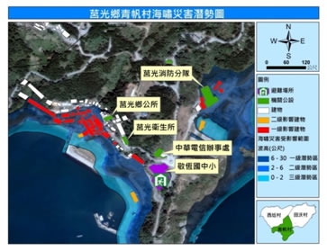 青帆村海嘯災害潛勢圖