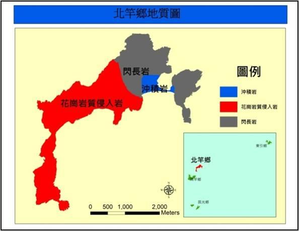北竿鄉地質圖
