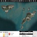 莒光鄉淹水潛勢(24H650mm)