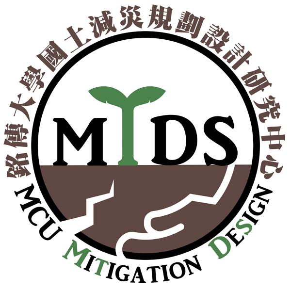 災害防救協力機構-國立台灣大學水工試驗所