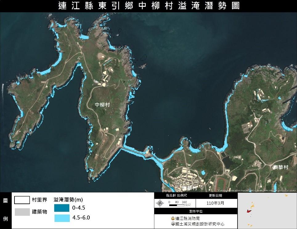 110海嘯中柳