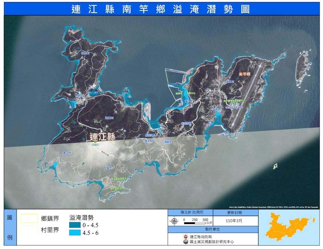 110海嘯南竿