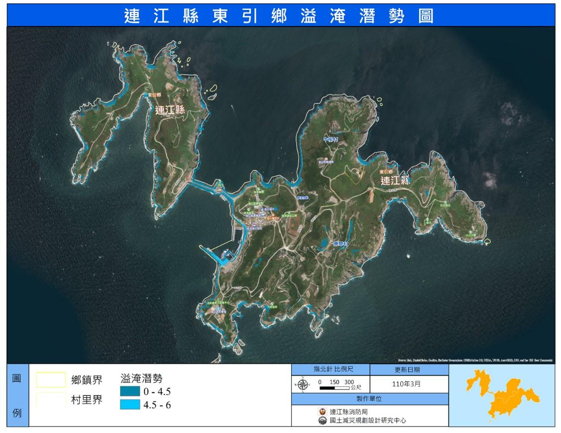 110海嘯東引